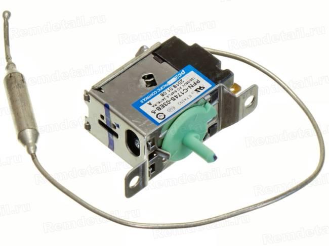 Термостат PFN-C174S-03EB-5 для морозильной камеры Samsung DA47-10107Z